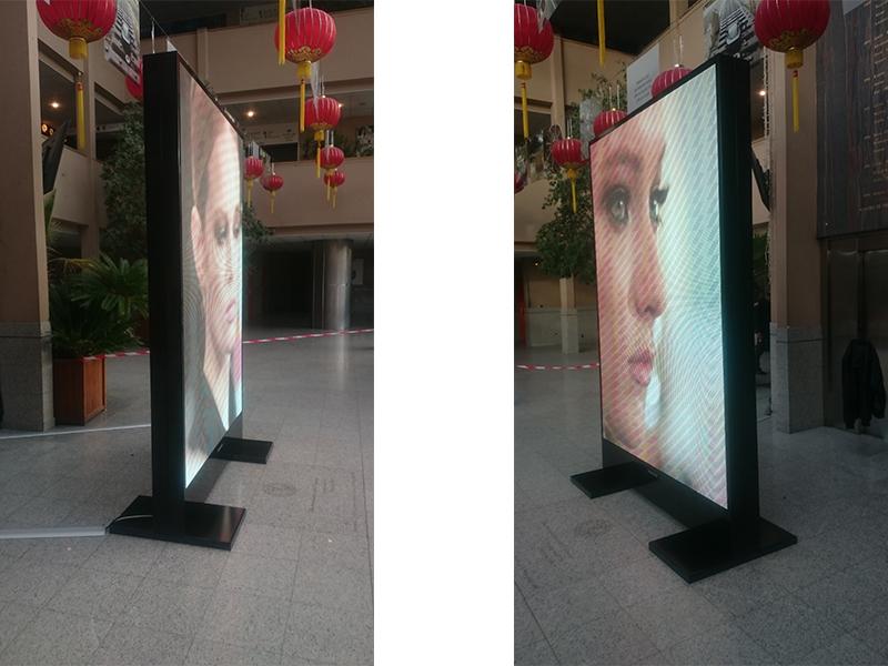 Ecran géant LED SHENZHEN Multimédia