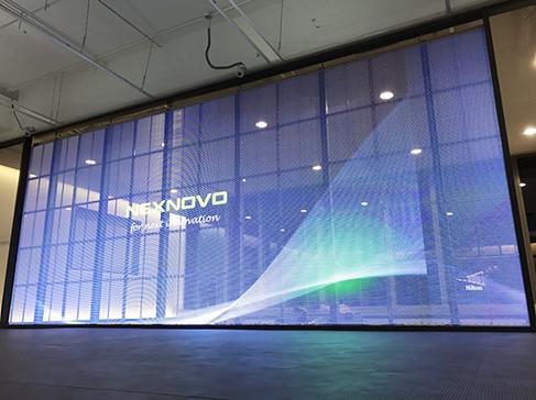 ecran transparent géant nexnovo